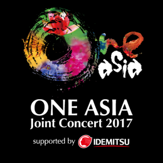 oneasia2017