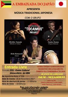tocamos project